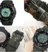 CASIO PRO-TREK Black Resin Quartz Digital Dial 50mm wr 200mt - PRG-250B-3N